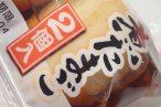 百均浪漫◆煮たまご(味玉)が2個も入って100円(税抜き)。山ランチでも便利そう。 @100均  ローソン100