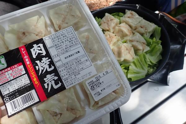 SiSO-LAB☆山飯。フライパン+キャベツで焼売。キャベツが蒸し器代わり。