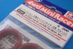 TOYz BAR◆95389 ローフリクション 大径ローハイトタイヤ (2本 マルーン)/ミニ四駆グレードアップパーツ