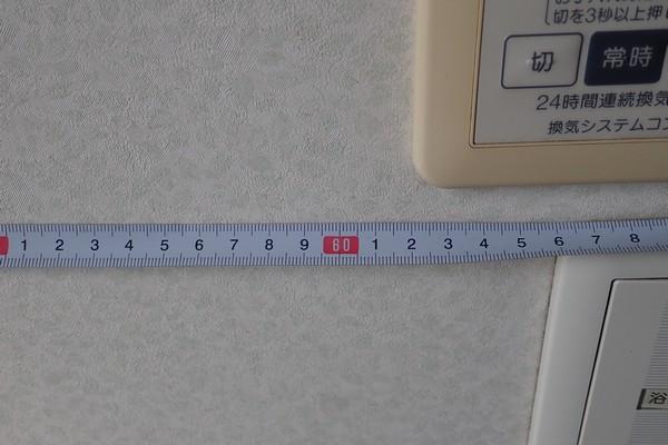 SiSO-LAB☆ルミナス 60x30cm MD60-5Tラック。60x30cm当たりがベスト。