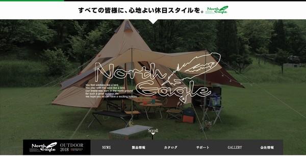 SiSO-LAB☆ワンタッチ・ポップアップ式サンシェード。ノースイーグル公式サイト。