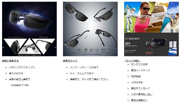 SiSO-LAB☆SEEKWAY SE711 偏光サングラス。交換用鼻あて、付属せず。