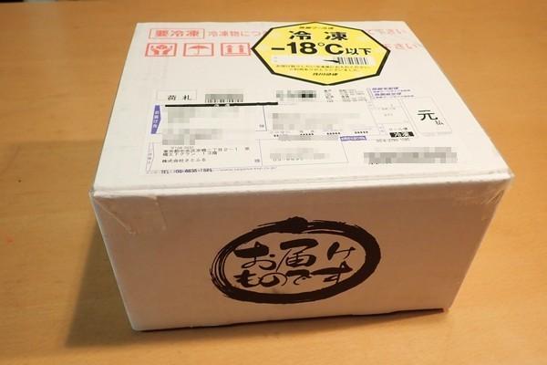 SiSO-LAB☆ふるさと納税 毛ガニ食べ比べ。