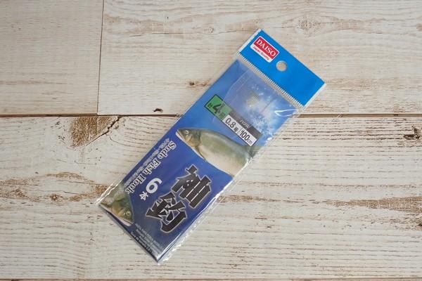 SiSO-LAB☆ダイソー竹釣りざおでハゼ釣り。袖鈎針4号。
