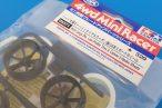 TOYz BAR◆95371 ハード大径ローハイトタイヤ&カーボン強化6本スポークホイール/ミニ四駆グレードアップパーツ