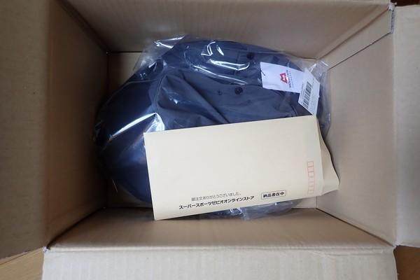 SiSO-LAB☆マウンテンエクイップメント クラッシック・ジャングル・ハット 423084。帽子が折れないように梱包してくれたのね、感謝。