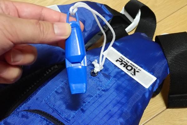 SiSO-LAB☆釣り。子供用ライフジャケット購入。PROXマリンベスト。笛。