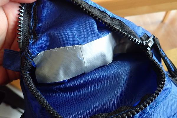 SiSO-LAB☆釣り。子供用ライフジャケット購入。PROXマリンベスト。ポケット破れた。
