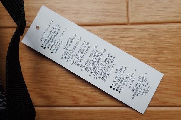 SiSO-LAB☆スイートピー レジャーシート 2x2m。アクリル。PVCで防水。