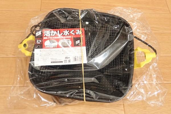 SiSO-LAB☆TAKAMIYA H.B CONCEPT 活かし水くみ ブラック 21cm。到着。