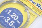 百均浪漫◆工作素材やDIYにうれしい!ステンレス針金、太さ1.20mm、長さ3.5m @100均 ダイソー