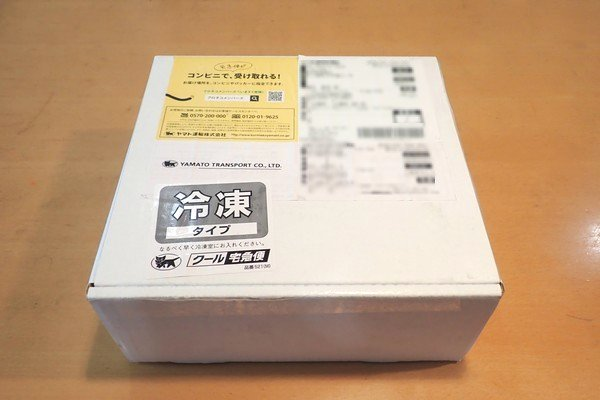 SiSO-LAB☆ふるさと納税。北海道白糠町 えぞシカ肉セット。到着。