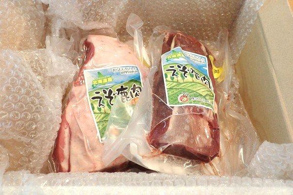 SiSO-LAB☆ふるさと納税。北海道白糠町 えぞシカ肉セット。開封の儀。