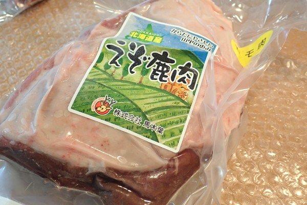 SiSO-LAB☆ふるさと納税。北海道白糠町 えぞシカ肉セット。ブロック肉、萌える!