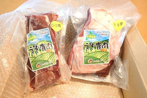 SiSO-LAB☆ふるさと納税 北海道白糠町 鹿肉ブロック。ロース300g、モモ500g。