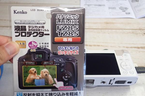 SiSO-LAB☆LUMIX DMC-TZ85。液晶保護フィルムを貼るコツ。KENKO液晶プロテクター。