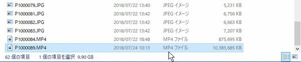 SiSO-LAB☆LUMIX DMC-TZ85、SDメモリカードはSDXC UHS-I Class 3。4K動画を一気に15分撮影可能。