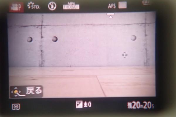 SiSO-LAB☆LUMIX DMC-TZ85開封の儀。ファインダーの液晶は、、な、なんと114万画素。