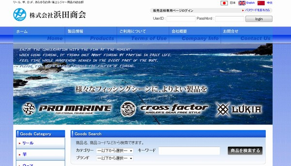 SiSO-LAB☆プロマリン 公式サイト。
