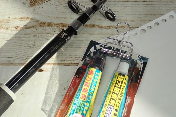 SiSO-LAB☆プロマリン タックルセット DX165、修理。