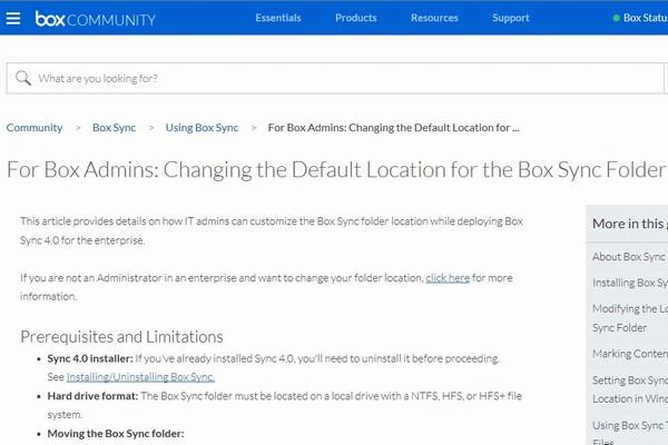 SiSO-LAB☆ファイル同期サービス、Dropboxからboxへ。同期フォルダ名の変更方法。