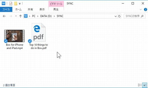 SiSO-LAB☆ファイル同期サービス、Dropboxからboxへ。同期フォルダ名の変更方法。無事、変更完了。