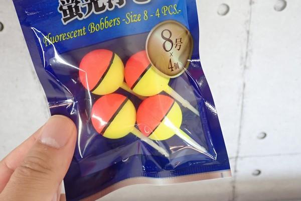 SiSO-LAB☆釣り、ウキの号数の意味は?ダイソーの蛍光ウキ8号。
