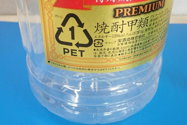 SiSO-LAB☆釣り、ウキの号数の意味は?実験水槽を自作。