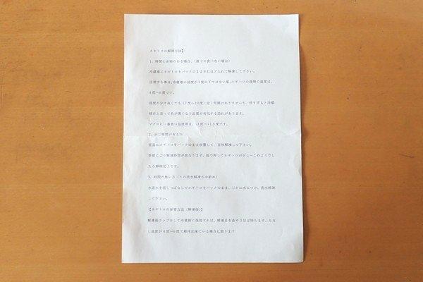 SiSO-LAB☆ふるさと納税 高知県奈半利町・(期間限定)今だけネギトロ400g付♪タラバガニボイル1.4kg。ネギトロ解凍説明書。