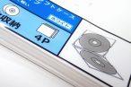 百均浪漫◆2枚組のCDやDVDを2枚まとめて収納できるケースが4個入。ややソフトで扱いやすいね @100均 セリア