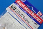TOYz BAR◆15381 低摩擦プラローラーセット/ミニ四駆グレードアップパーツ