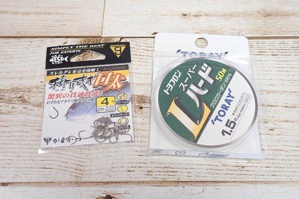 SiSO-LAB☆釣・掛りすぎ口太4号とトヨフロンスーパーハードL。
