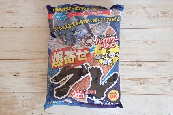 SiSO-LAB☆釣・マルキュー 爆寄せグレ。集魚剤を始めて購入。