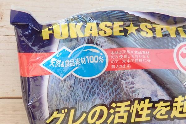 SiSO-LAB☆釣・マルキュー 爆寄せグレ。集魚剤を始めて購入。天然素材100%。