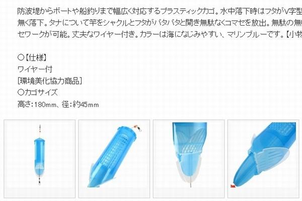 SiSO-LAB☆釣り・タカミヤ ディープマリン SC-1031 Large。側面にメッシュがない。
