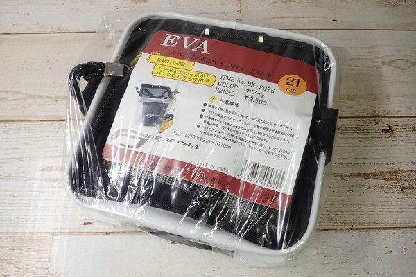 SiSO-LAB☆釣り用に白い折りたたみバケツ購入。