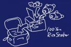 SiSO-LAB☆釣ネタ。小さなソフトクーラーバッグにバケツを入れてみる。