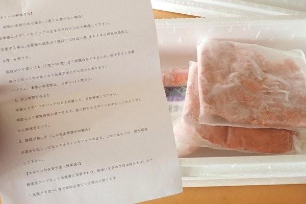 SiSO-LAB☆ふるさと納税・高知県奈半利町、ネギトロ400gとタラバガニボイル1.4kg。