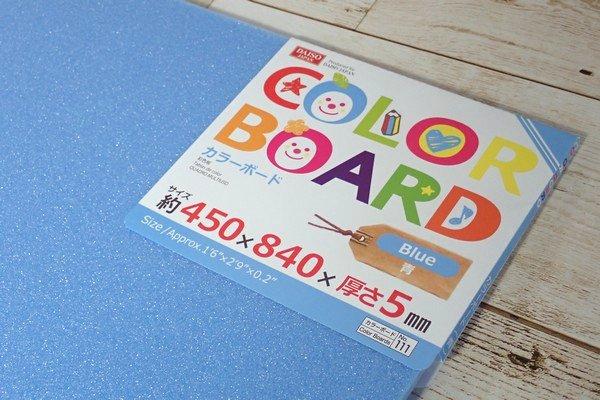 SiSO-LAB☆釣・仕掛けの保管。100均カラーボード。