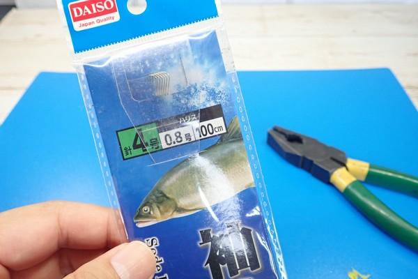 SiSO-LAB☆ハゼ釣り、チョイ投げ、ミャク釣りの融合、広域ミャク釣り仕掛け妄想。仕掛け自作。ダイソーの袖鉤針4号。