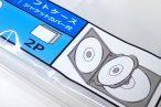 百均浪漫◆4枚収納可能でスリムなCD&DVDソフトケース、ジャケットカバー付 @100均 セリア