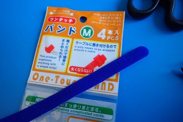SiSO-LAB☆釣・振り出し竿用ロッドカバーを100均グッズで自作。