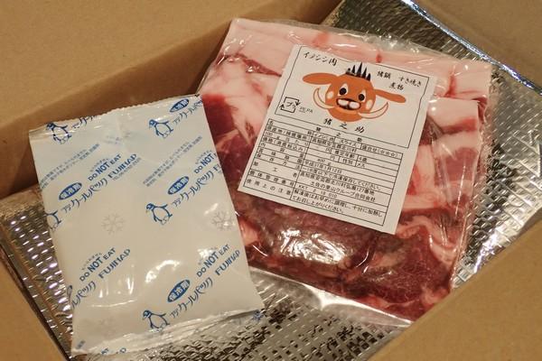 SiSO-LAB☆ふるさと納税・高知県北川村・猪肉スライス(メス)。猪肉とご対面。
