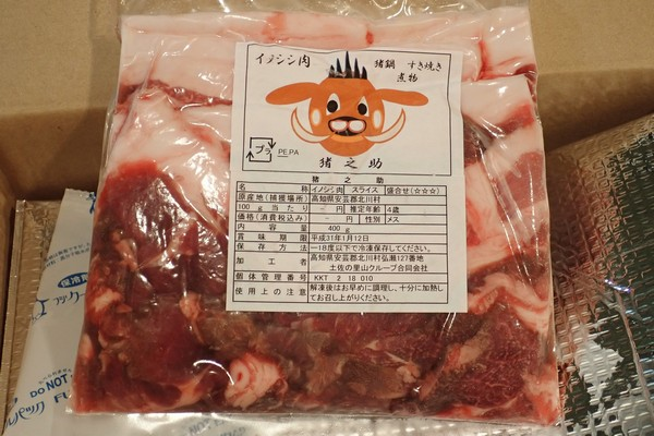 SiSO-LAB☆ふるさと納税・高知県北川村・猪肉スライス(メス)。捕獲地、性別、推定年齢など。