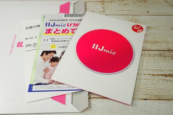 SiSO-LAB☆IIJmio SIMカードサイズ変更(再発行)。