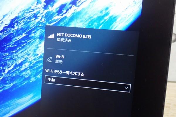 SiSO-LAB☆IIJmio SIMカードサイズ変更(再発行)。マルチSIMカード。YOGA BOOKにセット。APNを再設定する必要あり。