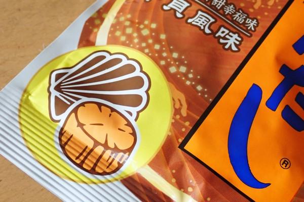 SiSO-LAB☆台湾 味の素 ほんだし(烹大師) ホタテ風味(干貝風味)。