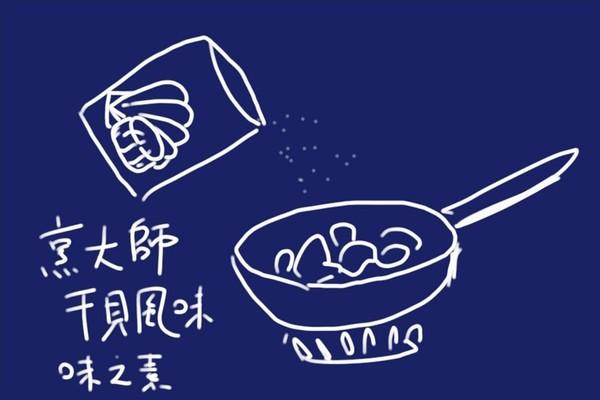 SiSO-LAB☆台湾 味の素 ほんだし(烹大師) ホタテ風味(干貝風味)。いろいろな料理に使ってみたよ。