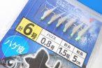 百均浪漫◆ハゲ皮のサビキ仕掛け 針6号、ハリス0.8号、幹糸1.5号、枝長5cm 6本針