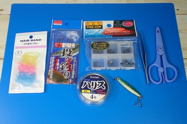 SiSO-LAB☆釣・100均グッズ改造でジグサビキ自作。
